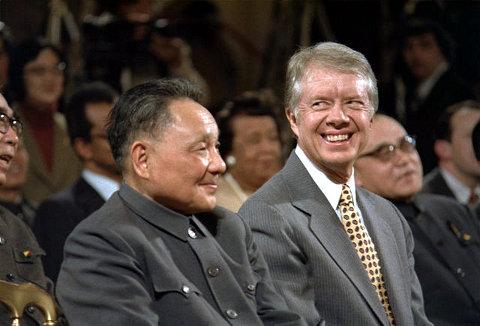 Carter-Deng-1979